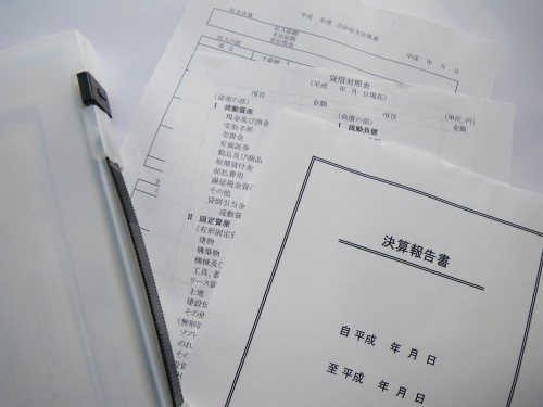 hikaru / PIXTA(ピクスタ)決算