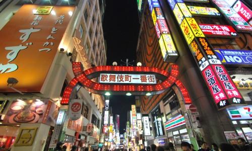 ぼったくりで壊滅的となった歌舞伎町のその後