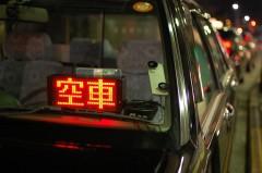 ワタコ / PIXTA(ピクスタ)タクシー