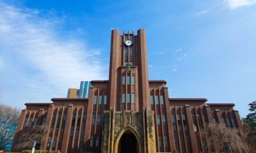 東京大学が「女子学生だけに3万円の家賃補助」… これって男女不平等じゃないの?