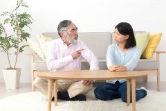 両親が結婚に反対してる…こんな時は結婚出来ないの?